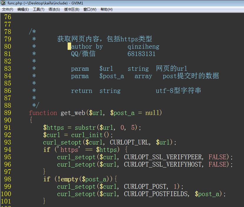 微信开发函数