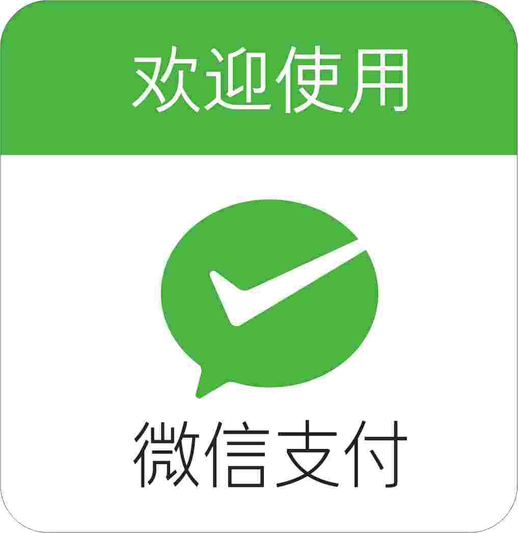 【子恒说微信开发13】微信公众号开发中的接口权限