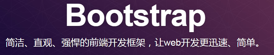 bootstrap图标