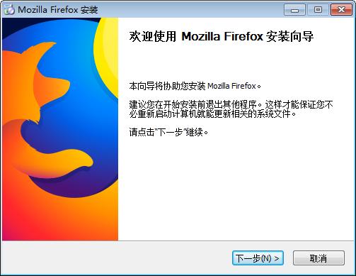 firefox57浏览器下载,火狐firefox 57正式版32位,64位下载,安装使用教程