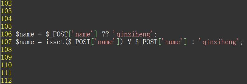 php两个问号??表示什么意思,PHP两个问号运算符,双问号表达式