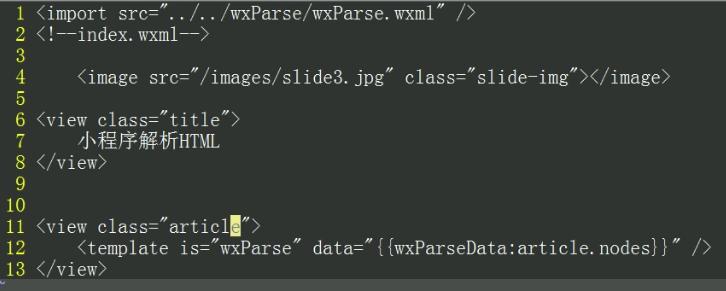 小程序web-view跳转外部链接,微信小程序打开url外部链接