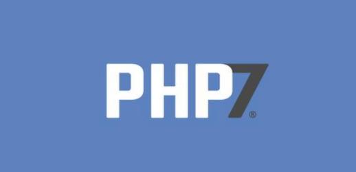升级安装php7要考虑的几个方面