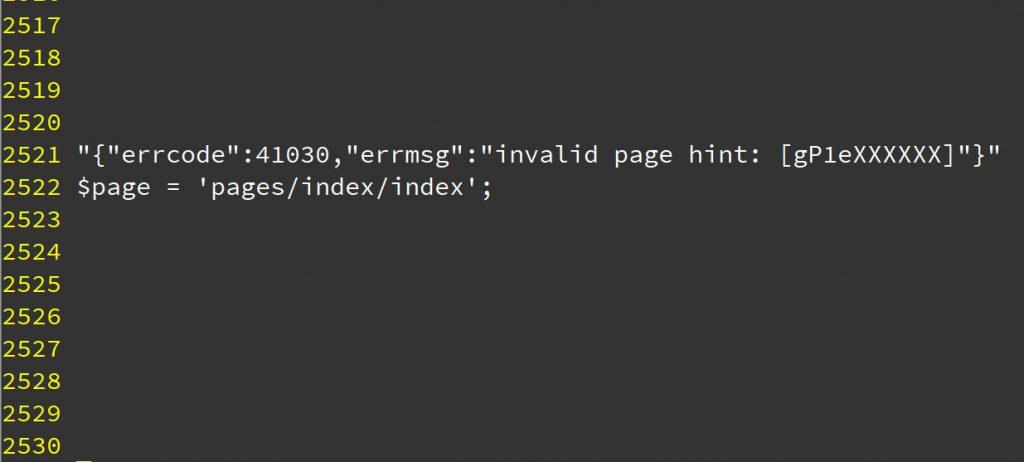 小程序模板消息提示错误码41030,invalid page hint: [gP1eXXXXXX]