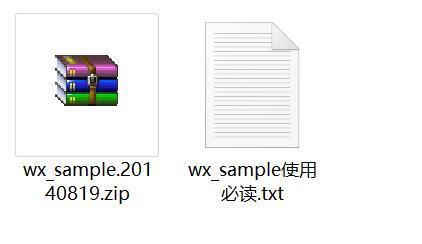 微信wx sample.php下载,公众号wx_sample.20140819下载和分析