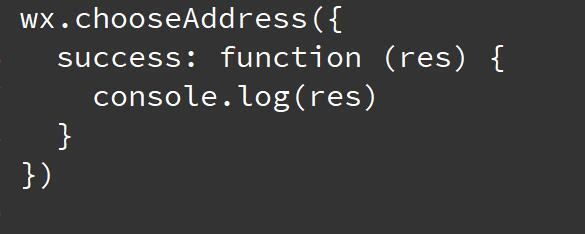 小程序wx.chooseAddress获取手机号码,小程序得到用户手机号——玩转小程序112