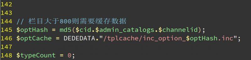 php7下使用dedecms好多坑,dedecms后台内容维护一片空白