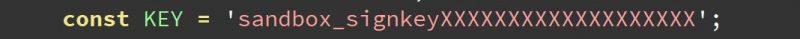 微信沙箱密钥有什么用,验签秘钥sandbox_signkey要放在哪里