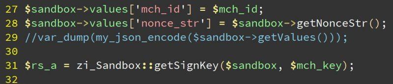 生成微信沙箱秘钥代码