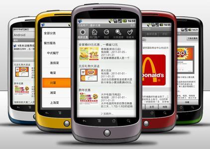 手机网站移植做成小程序,手机网站打包生成微信小程序
