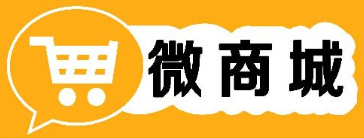 wordpress事务处理,wordpress商城transaction事务