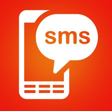 订单通知短信模板,腾讯云订单支付成功短信模板
