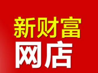 wordpress网店插件,wordpress网店主题,wordpress网店模板
