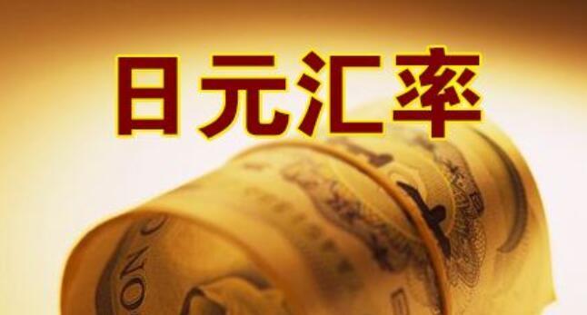 日本微信支付汇率,日本微信支付开发,日本微信支付怎样结算