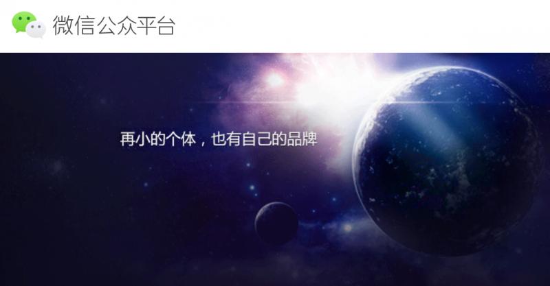 香港公司可以注册微信公众号吗,香港企业注册微信公众号要多少钱