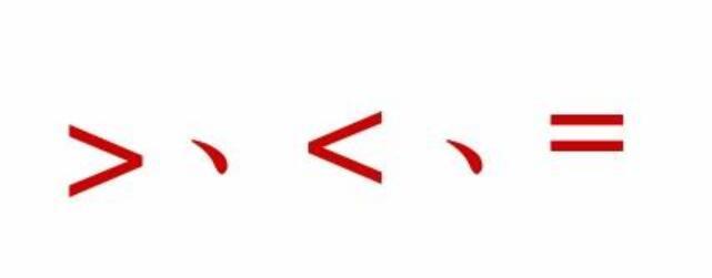 php等号双箭头,php等号两边箭头什么意思,php7太空船操作符<=>,php小于等于大于