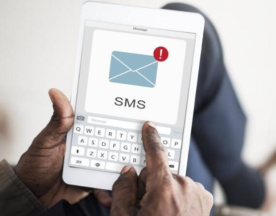 个人怎么使用腾讯云短信接口,个人手机短信验证码接口