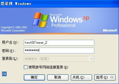 新建域用户邮箱,exchange开通邮箱与域账号相同,active directory命令行创建用户邮箱