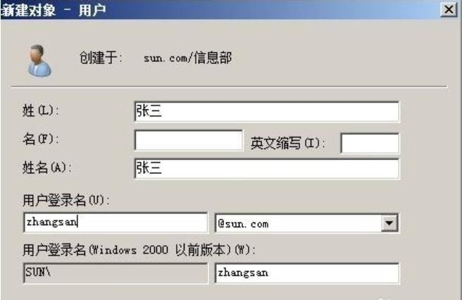 dsadd user添加用户,windows批量创建用户,windows批量添加用户命令