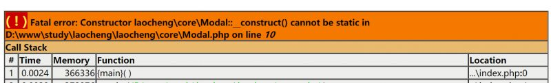 Fatal error: Constructor _construct() cannot be static, _construct() cannot be static how to do