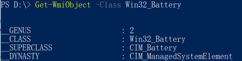 get-wmiobject class