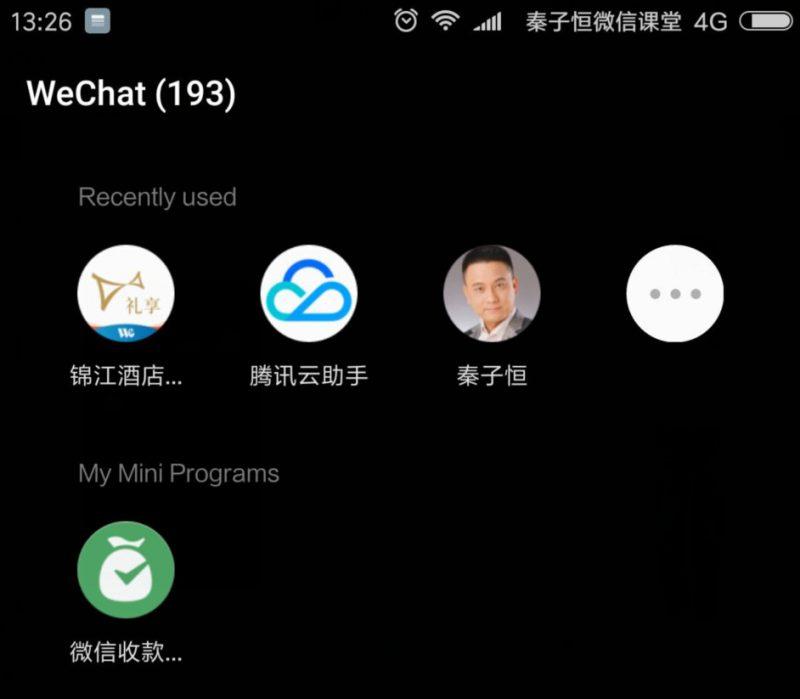 香港小程序要提供大陆资质吗,香港小程序可以使用微信支付吗,hongkong Mini Program小程序跨境支付