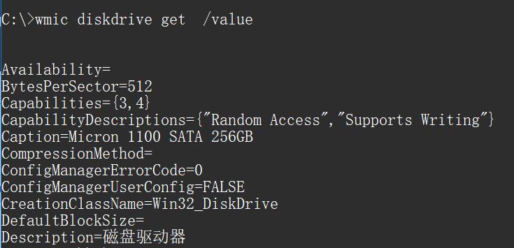 wmic cpu命令竖排显示,wmic diskdrive查看硬盘信息序列号,容量