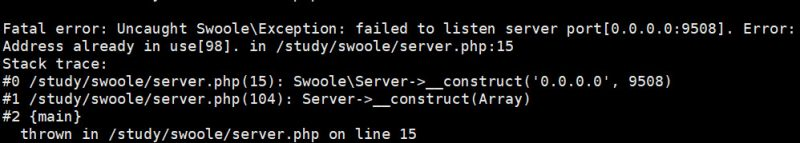 swoole failed to listen server port Address already in use