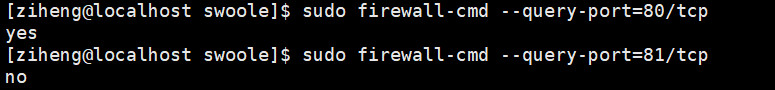 firewall-cmd查看所有开放端口,centos7查看端口是否开放