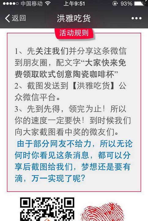 公众号诱导分享被封禁,违反微信公众平台运营规范3.3.1条规定,已被永久封禁,怎么办