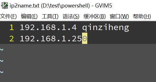 批量查询指定ip的电脑名,获取大量ip地址的计算机名称,ping ip得到电脑名称脚本