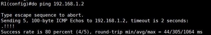 cisco路由器接口模式ping,思科交换机配置模式ping,临时使用ping命令