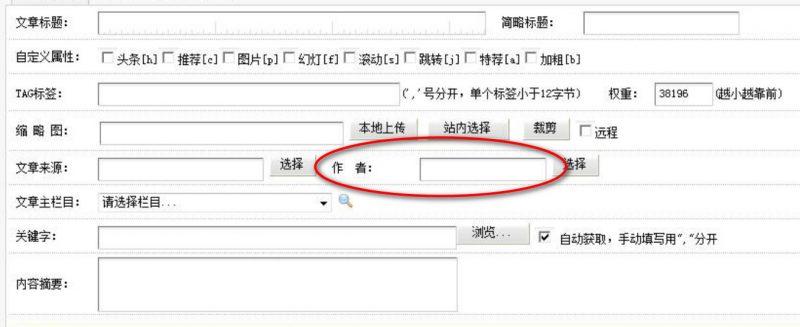 dedecms arclist标签获取作者,织梦列表页获取文章作者dede:arclist