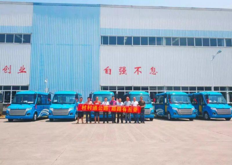 柳城村村通小公交