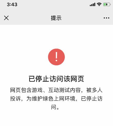 游戏网站被微信屏蔽怎么办,棋牌游戏网页APP微信解封关键点
