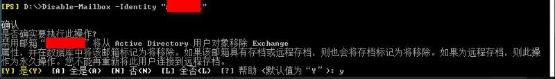 exchange禁用用户,exchange2013禁止用户邮箱,powershell exchange2016禁止账号