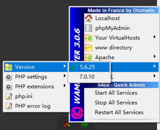 wamp php配置文件无效,wamp使用哪个php.ini文件