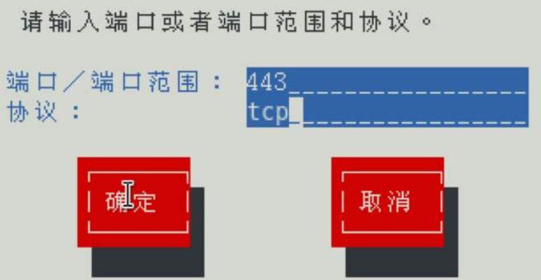 docker监听多个端口,docker nginx绑定两个,3个或多个端口,docker nginx监听80,443端口