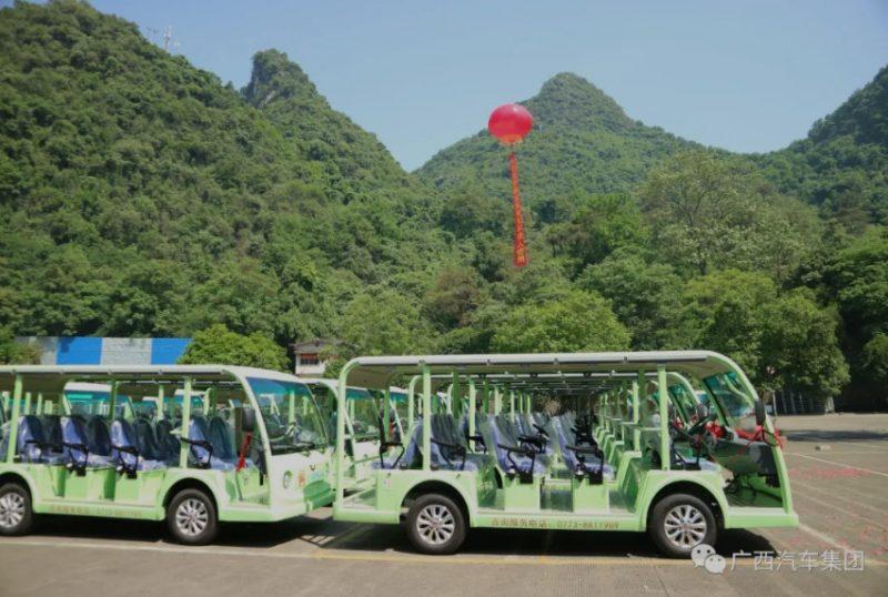 五菱锂电池新能源观光车