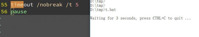 cmd批处理类似sleep命令2秒,3秒,5秒延迟,bat脚本等待10s,20秒,30秒后再执行下一个命令