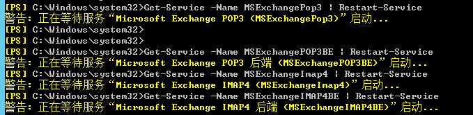 exchange重启pop3,windows重启imap,微软exchange重启pop3,imap命令