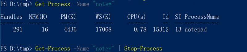 powershell关闭进程,powershell查询进程,ps获取进程名称,进程ID