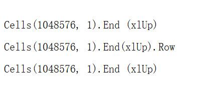 vba获取最后一个非空单元格的位置,vba获取最后一行号,vba获取最后一列号
