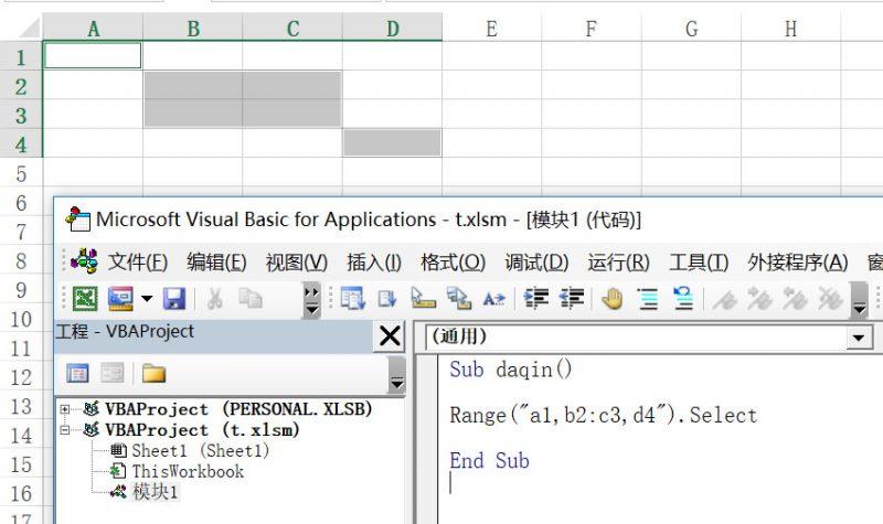 vba选中不连续单元格,vba选中不连续多列,vba选中不连续多行,vba选择不相邻的单元格