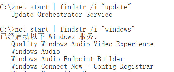 cmd查看服务,windows dos查看服务命令,cmd搜索服务是否开启