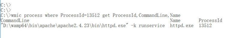 windows cmd查看端口占用程序,wmic process获取占用端口进程所在路径和位置,类似linux ps | grep