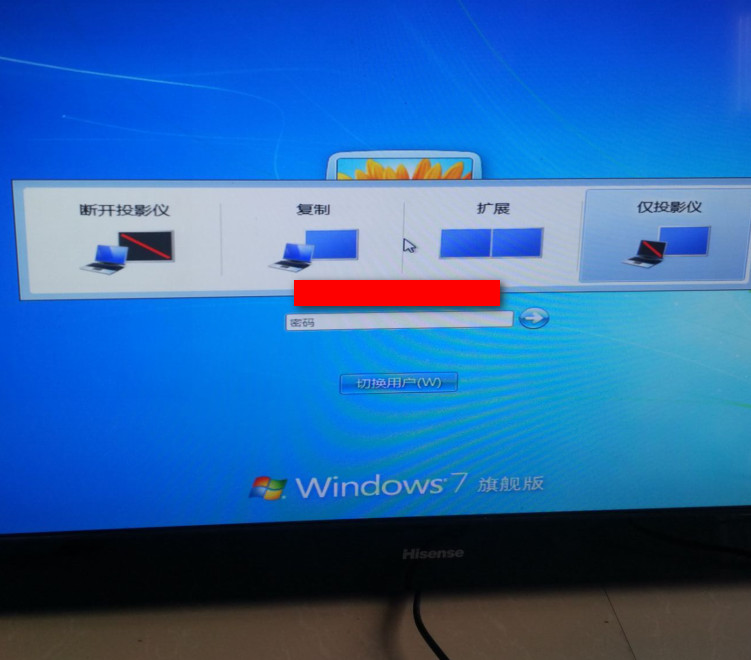 笔记本电脑仅投影仪有效,dell电脑复制扩展都不能使用投影仪,联想,IMB,三星,惠普,小米笔记本电脑使用投影仪