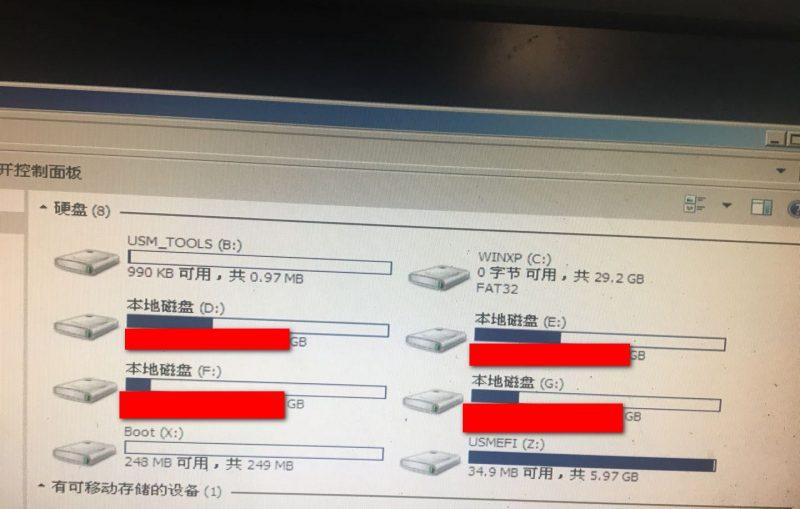 xp系统黑屏,xp只有一个鼠标光标在转,windows XP黑屏任务处理器无效,安全模式调试模式无法进入
