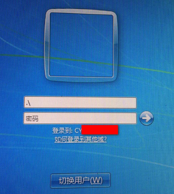 域环境不登录查看电脑名称,windows ad域不登录获取电脑ip