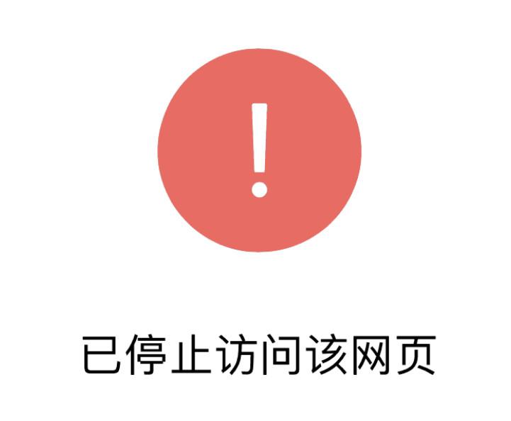 微信域名秒封原因,国外域名被腾讯秒封,投票平台被秒封域名,微信一直秒封域名怎么解决
